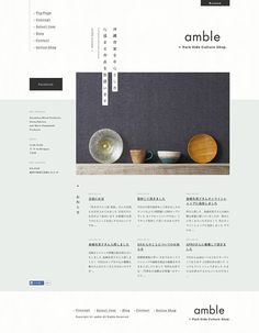 layout inspiration . design . furniture . e-commerce . Japanese