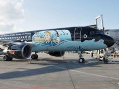 air-journal_Brussels_Airlines_A320_in_tintin_livery_1