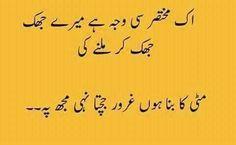 Urdu Quotes, Poetry Quotes, Urdu Poetry, Islamic Quotes, Quotations, Qoutes, Life Quotes, Hazrat Ali Sayings, Touching Words