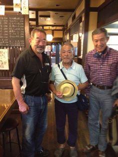 Mr. Suzuki & friends