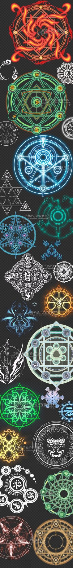Pure Alchemy Blue one is around the well as a seal Geometry Art, Sacred Geometry, Symbole Viking, Full Metal Alchemist, Magic Symbols, Magic Circle, Book Of Shadows, Wiccan, Fantasy Art