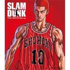 SLAM DUNK 1993