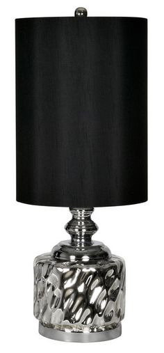 The Lumino Table Lamp from Urban Barn is a unique home décor item. Urban Barn carries a variety of Table Lamps and other  products furnishings.