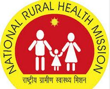 directorate of health services nrhm tripura walk in interview for staff nurse posts, directorate of health services government of tripura staff nurse posts jobs 2014, health & welfare department tripura staff nurse posts vacancies 2014, tripura nrhm staff nurse posts jobs 2014