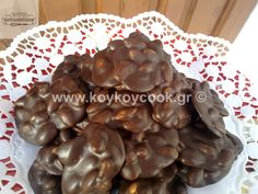0212201634560-2 Cooking Cake, Cooking Recipes, Greek Recipes, Confectionery, Sweet Life, Chocolate Cake, Food To Make, Deserts, Food And Drink