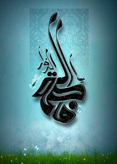 فاطمه زهرا فاطمة الزهراء Fatima Zahra Mother