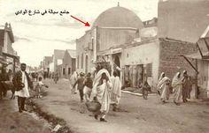 جامع سيالة في شارع الوادي طرابلس ليبيا