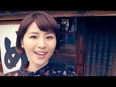 旅をかわいく撮る7つの方法 in金沢  #旅撮り #旅茶列島 #鈴木ちなみ - YouTube