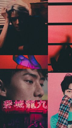 oh sehun lockscreen - Wallpaper Red Aesthetic, Kpop Aesthetic, Aesthetic Backgrounds, Aesthetic Wallpapers, Baekhyun, Exo Exo, Exo 2014, Exo Lockscreen, Exo Members