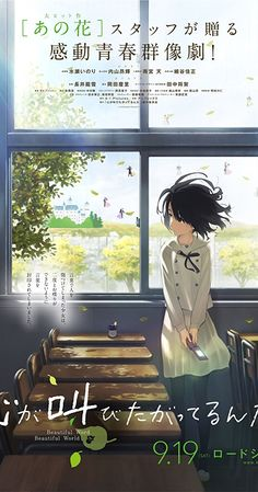 Directed by Tatsuyuki Nagai. With Inori Minase, Koki Uchiyama, Sora Amamiya, Yoshimasa Hosoya. A young girl had her voice magically taken away so that she would never hurt people with it, but her outlook changes when she encounters music and friendship. Animes To Watch, Anime Watch, Otaku Anime, Manga Anime, Anthem Of The Heart, Kokoro Ga Sakebitagatterunda, Japanese Animated Movies, Anime Suggestions, Cute Anime Coupes