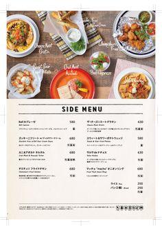 Food Web Design, Food Poster Design, Restaurant Menu Design, Seafood Restaurant, Lunch Menu, Dinner Menu, Menu Layout, Menu Flyer, Menu Book