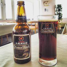 札幌開拓使 Oyster Blackあっけし桜牡蠣まつりのためにサッポロファクトリーで醸造されるビール祭り会場や道の駅コンキリエなどで飲めます今年の祭りは5/21まで #beer #craftbeer #black #oyster #akkeshi #hokkaido #北海道