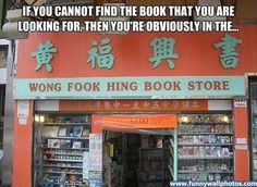 funny book store