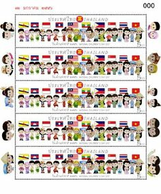 Thai Memorial Postage Stamps Thailand National Children's Day 2013 Postage Stamps Longest in Thailand by Thai Memorial. $18.12. Thai Memorial Postage Stamps Thailand National Children's Day 2013 Postage Stamps Longest in Thailand the concept for the ASEAN Economic Community, or AEC, which will take place in 2015.  By offering a cartoon boy and girl wearing attire of the 10 countries with national flags in alphabetical sorted, including Brunei, Cambodia, Indonesia, Laos, Malays...