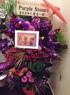 2nd ONEMAN「新宿で紫」新宿RUIDO K4  お花2