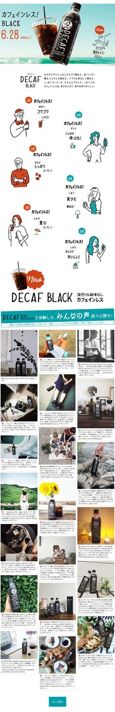 DECAF BLACK Ad Design, Book Design, Layout Design, Creative Poster Design, Graphic Design Posters, Print Layout, Web Layout, Business Illustration, Graphic Illustration