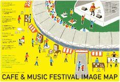 カフェ&ミュージックフェスティバル