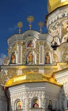 Architectural and decorative details of the monastery Pechersk Lavra, Kiev, Ukraine.