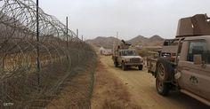 واس استشهاد جندي سعودي على حدود اليمن - سكاي نيوز عربية