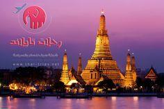 رحلات تايلاند : السوق الليلى فى بانكوك - التسوق فى بانكوك