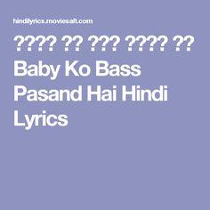 बेबी को बेस पसंद है Baby Ko Bass Pasand Hai Hindi Lyrics