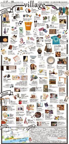 画像 : 優れた紙面デザイン 日本語編 (表紙・フライヤー・レイアウト・チラシ)1500枚位 - NAVER まとめ Ad Design, Tool Design, Layout Design, Print Design, Editorial Layout, Editorial Design, Leaflet Layout, Dm Poster, Posters