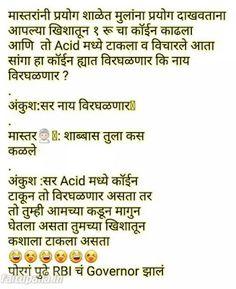 Marathi Jokes Image