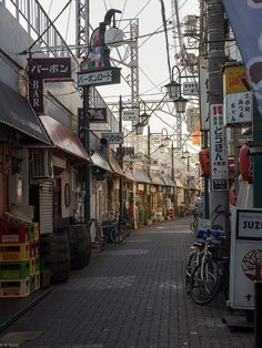 Food street under the railway by kasa51 on Flickr. #Japan