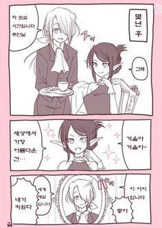 Anime Witch, Demi Human, Illustration, Blog, Kids, Naver, Twitter, Anime Girls, Devil