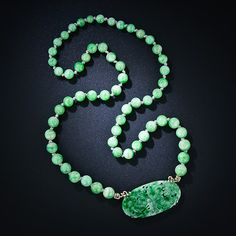 Jade Bead Necklace with Carved Centerpiece #jewelry #jade #necklace