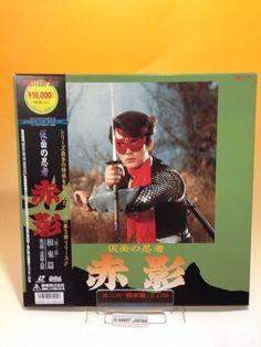 Red Shadow Box Set 3 LSTD01080 LaserDisc LD Laser Disc NTSC w/OBI Japan B005