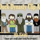 Ae you planning on having a Duck Dynasty themed classroom this year? Here is the famous Robertson family in a cartoon form for all your themed proj...