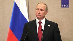 """Путин: в КНДР """"траву будут есть"""", но не откажутся от ядерной программы  5 сентября 2017"""