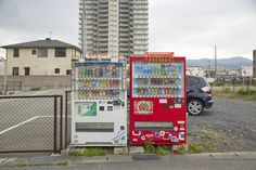 Jidouhanbaiki: Photo series that explores Japan's obsession with vending machines   Creative Boom