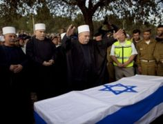 الرئيس الإسرائيلي: دروز سوريا مهددون من قبل متشددين إسلاميين http://democraticac.de/?p=15540 Israeli President: Syria Druze threatened by Islamist militants