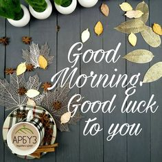 Доброе утро, друзья!,☕ Всем чудесного дня!🌞 Ждём в гости в магазинах подарков и декора Арбуз 🍉 за подарочками 🎁 и хорошим настроением 😀 #утродобрымбывает #хорошегодня #хорошегонастроения #подарочки #подарки #декор #арбуз #arbuzgift