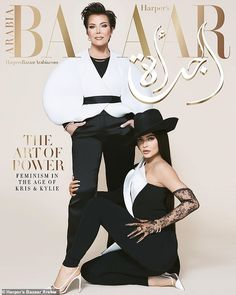 Harper's Bazaar Arabia features reality stars Kris Jenner & Kylie Jenner on the cover of their latest editon photographed by Morelli Brothers. Khloe Kardashian, Kardashian Fashion, Kendall Jenner, Kendall And Kylie, Harpers Bazaar, Travis Scott, Balmain, Reality Shows, Bikini Photos