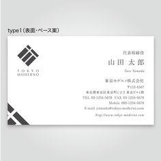 rinriocononさんの提案 - 住宅デザイン・設計事務所「東京モデルノ株式会社」の名刺デザイン   クラウドソーシング「ランサーズ」
