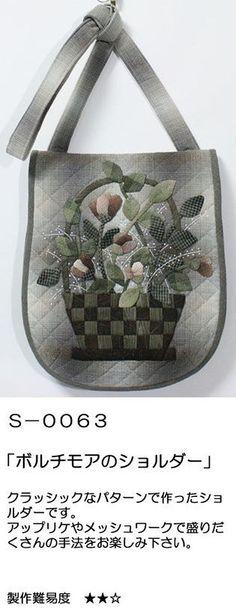 【代購】貝田明美材料包_貝田明美的(側)斜背袋材料包 S系列_貝田明美的材料包_名師特區_麻雀屋手藝工坊   小蜜蜂手藝世界   就是拼布精品