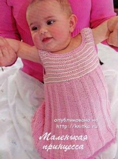 Розовое платье - сарафан