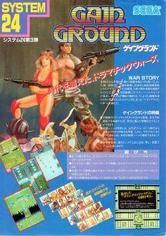 "Gain Ground (Sega - arcade - 1988) acimon:  (セガ「ゲイングランド」チラシ/SEGA ""Gain Ground"" Flyerから)"