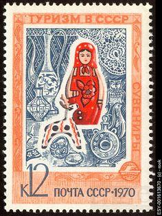 Postage stamp matroesjka - matroschka - russian doll www.matrioskas.es