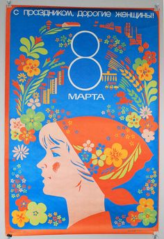 Vintage Russian Poster 1980s International Women by CalloohCallay