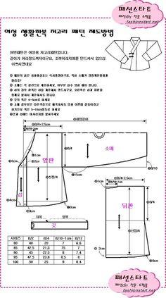 패션스타트 대한민국 대표 패션 DIY쇼핑몰