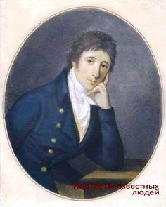 Никита Петрович Панин 1770 - 1837