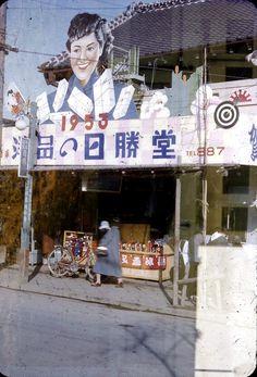 George Frederick Fox, Yokohama, Japan, 1953