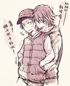 Saruhiko x Misaki ll Misaki love me No Go away