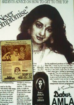 Sridevi and a hair oil - now there's a good match between celebrity and product. Indian Prints, Indian Art, Vintage India, Vintage Ads, Old Advertisements, Advertising, India Poster, Vintage Bollywood, Vintage Art Prints