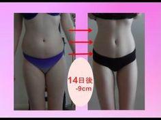 二週間で-9cm減、1日5分、ただ寝るだけで簡単に痩せる、お腹やせダイエット方法、まとめ - YouTube