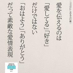 夢は二度叶う!1万人が感動したつぶやき(@yumekanau2)さん | Twitter Common Quotes, Wise Quotes, Words Quotes, Inspirational Quotes, Sayings, Japanese Quotes, Japanese Words, Famous Words, Life Words